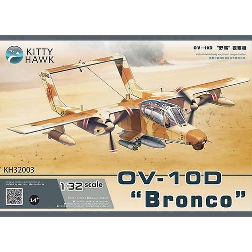 """Kittyhawk 1:32 OV- 10D """"Bronco"""" Kit"""